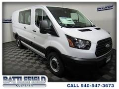 2019 Ford Transit-150 Base Van Low Roof Cargo Van