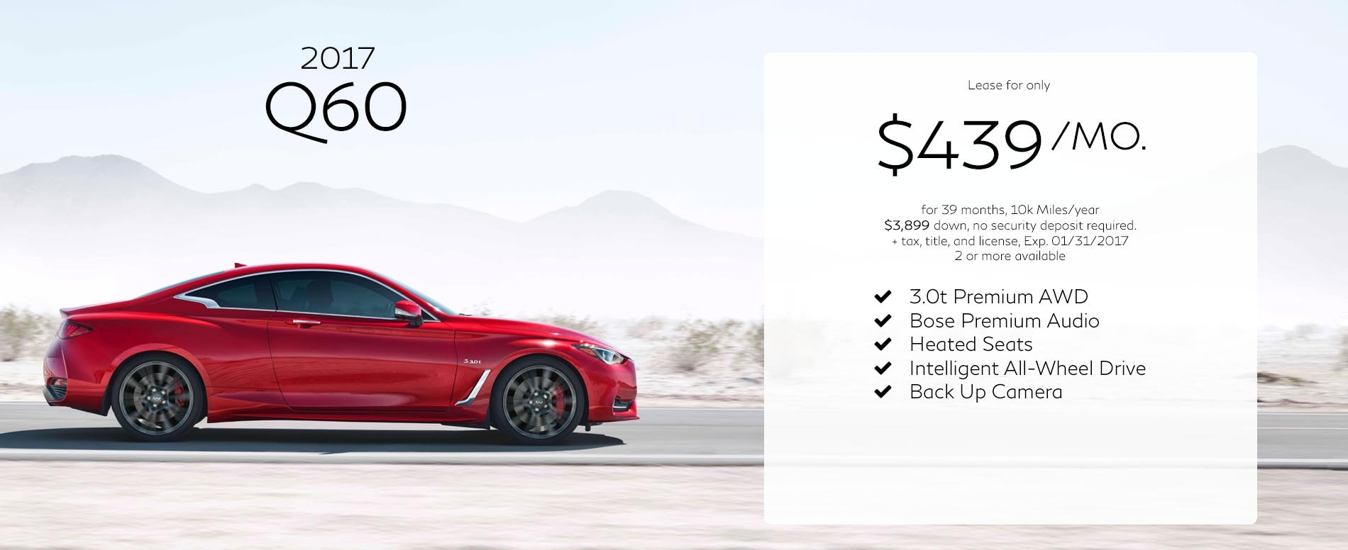 Lease a 2017 Infiniti Q60 Coupe for $439 per month with $3,899 due at signing