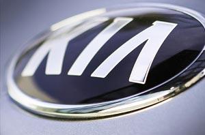 Front Kia Emblem