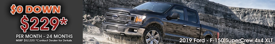 F-150 Lease Special