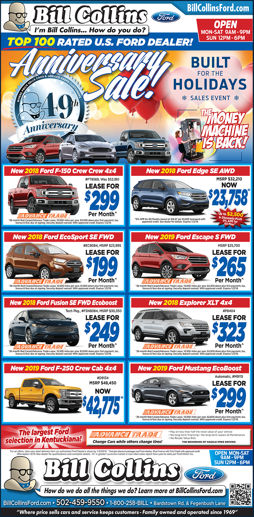 New Ford Specials In Louisville Bill Collins Ford Lincoln Of