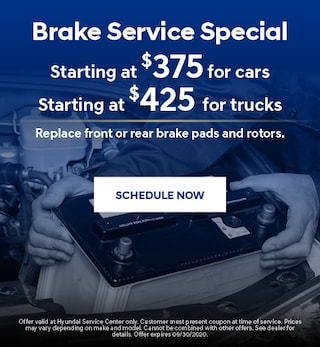 Brake Service Special - July
