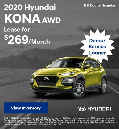 2020 Hyundai Kona AWD - Feb