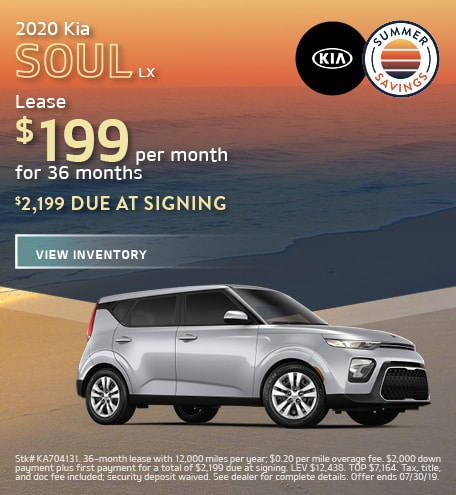 2020 Kia Soul LX - July '19 Lease