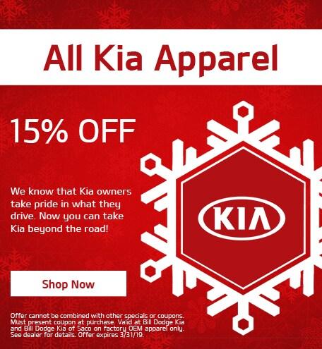 All Kia Apparel