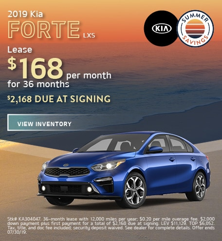 2019 Kia Forte LXS - July '19 Lease