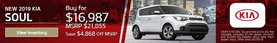 2019 Kia Soul - Purchase