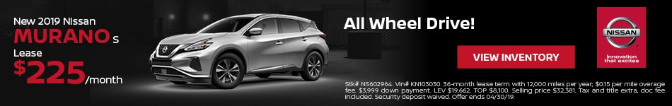 2019 Nissan Murano S - Lease