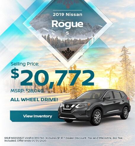 2019 Nissan Rogue S - Jan