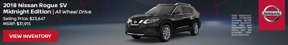 2018 Nissan Rogue SV - Purchase