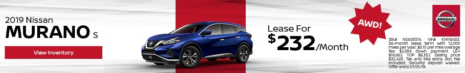 2019 Nissan Murano - Lease