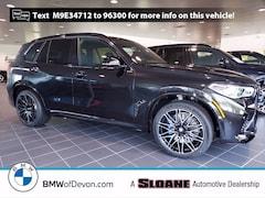 2021 BMW X5 M Base SAV