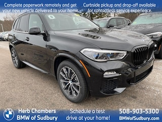 New 2021 BMW X5 xDrive45e SAV Sudbury, MA