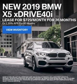 2019 BMW X5 xDrive40i - Lease