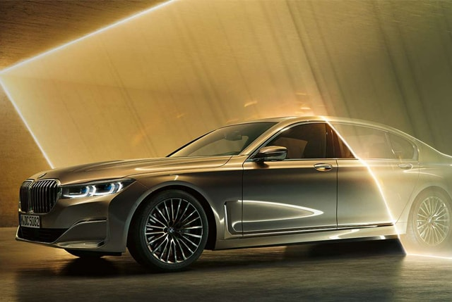 Designed for The Driven  This is the New 7  | BMW Toronto
