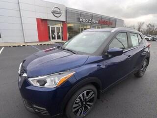 New Nissan for sale 2020 Nissan Kicks SV SUV N20459 in Danville, KY