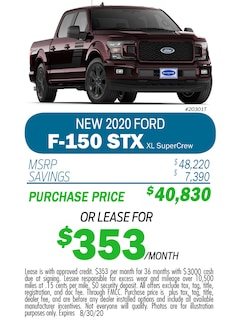 2020 F-150 STX Monthly Special