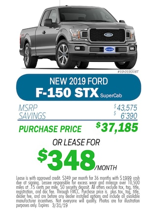 2019 F-150 STX SuperCab Monthly Special