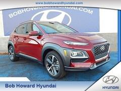 2020 Hyundai Kona Limited BH Hyundai 405-634-8900 I-240 SUV
