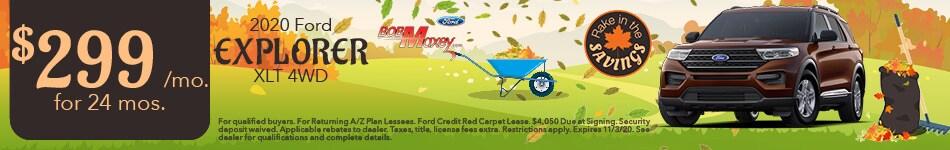 2020 Ford Explorer - October 2020