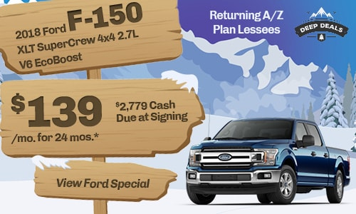 Ford Lease Special Offers
