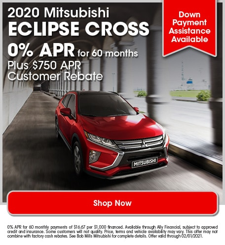 2020 Mitsubishi Eclipse Cross - January Special