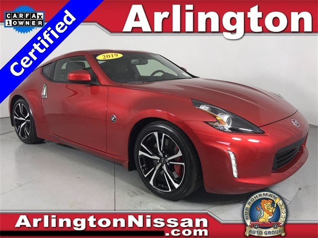 Arlington Heights Nissan >> Used Nissan Vehicles For Sale In Arlington Heights Il