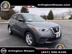 New 2020 Nissan Kicks S SUV in Arlington Heights, IL