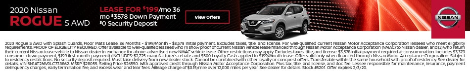 2020 Nissan Rogue - Lease