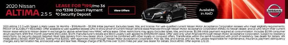 2020 Nissan Altima - Lease