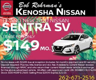 Brand New 2020 Nissan SENTRA SV