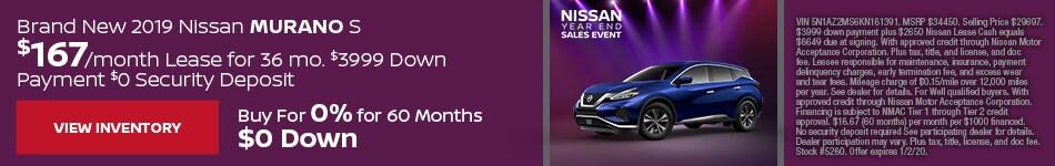 Brand New 2019 Nissan Murano S