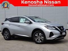 New 2020 Nissan Murano S SUV in Kenosha, WI