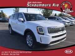 New 2021 Kia Telluride LX SUV in Schaumburg, IL