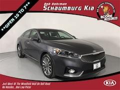 Certified 2017 Kia Cadenza Premium Sedan in Schaumburg, IL