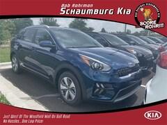 New 2020 Kia Niro LX SUV in Schaumburg, IL