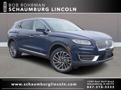 New 2020 Lincoln Nautilus Reserve SUV in Schaumburg, IL