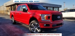 New 2020 Ford F-150 STX Truck T00761 in Fort Wayne, IN