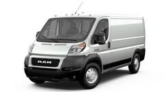 New 2020 Ram ProMaster 1500 CARGO VAN LOW ROOF 136 WB Cargo Van Brunswick ME