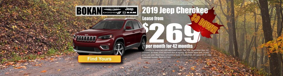 Lease from $269 a month with $0 down!