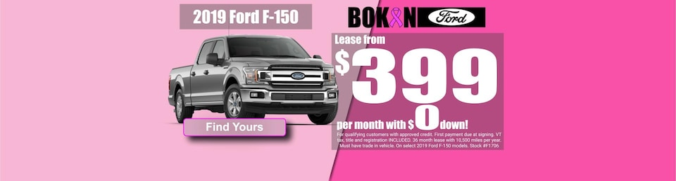 Lease from $399 a month with $0 down!