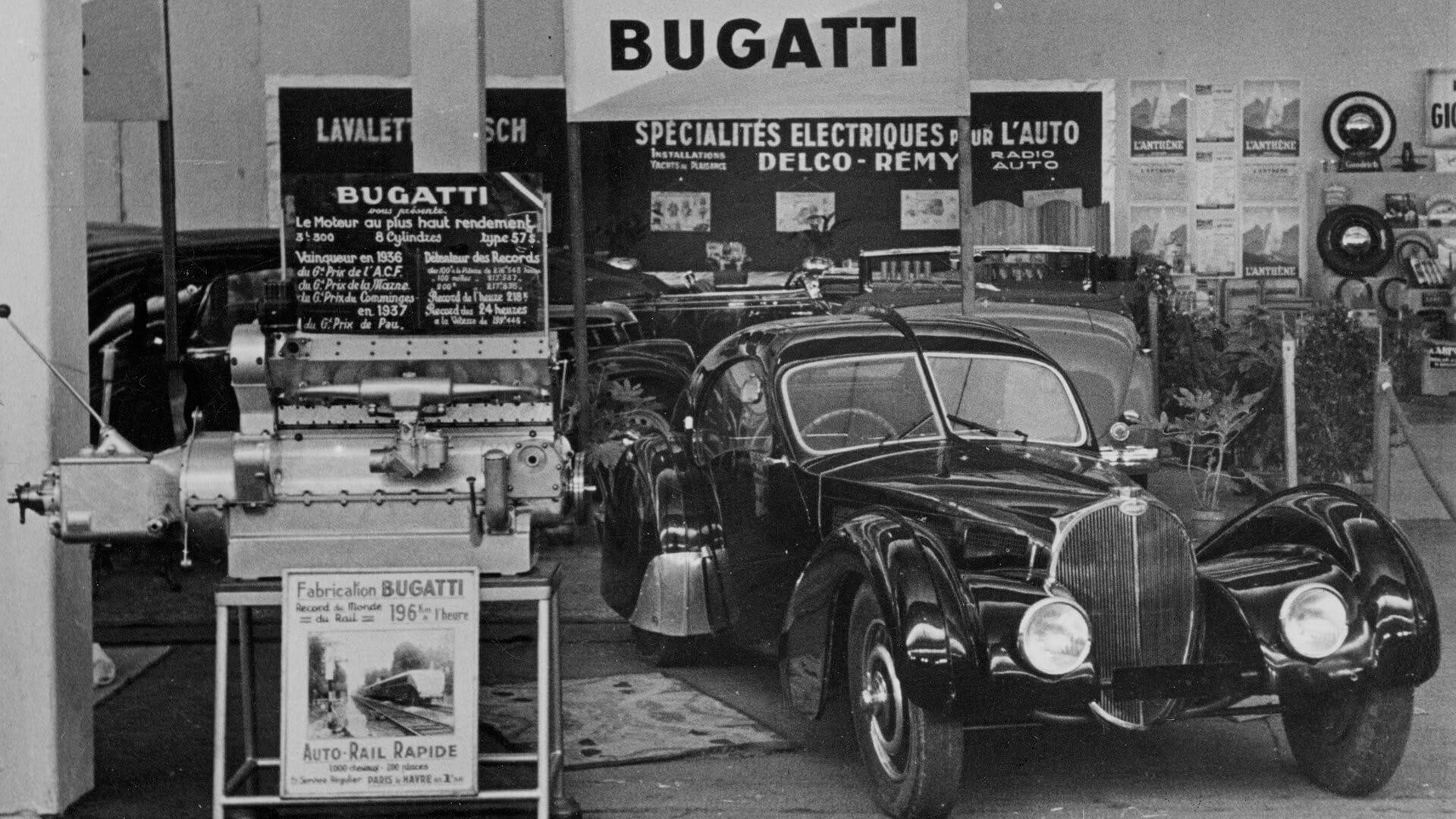 Bugatti Type 57S/SC (1934-1940)