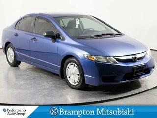 2010 Honda Civic DX-G. CRUISE CONTROL. KEYLESS Sedan