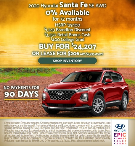 2020 Hyundai Santa Fe July