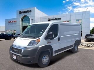 New 2021 Ram ProMaster 1500 CARGO VAN LOW ROOF 136 WB Cargo Van for sale in Littleton CO