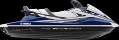 2018 YAMAHA VX CRUISER  =1 BLUE IN STOCK= Yacht Blue Metallic Torch Red Metallic
