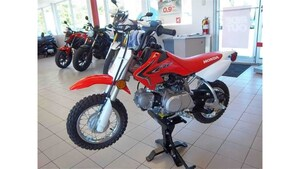 2019 HONDA CRF50F SAVE $200 at BRIDGEWATER POWERHOUSE