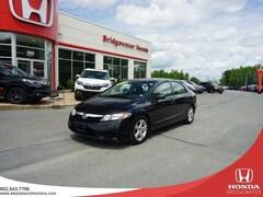 2011 Honda Civic SE  --- FRESH MVI!!! Sedan