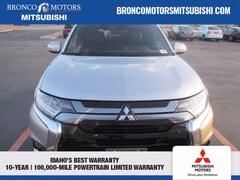 2021 Mitsubishi Outlander PHEV SEL CUV