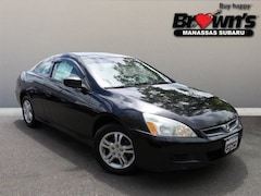 2007 Honda Accord LX Coupe 5-Speed Automatic with Overdrive